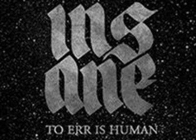 Insane_-_Err