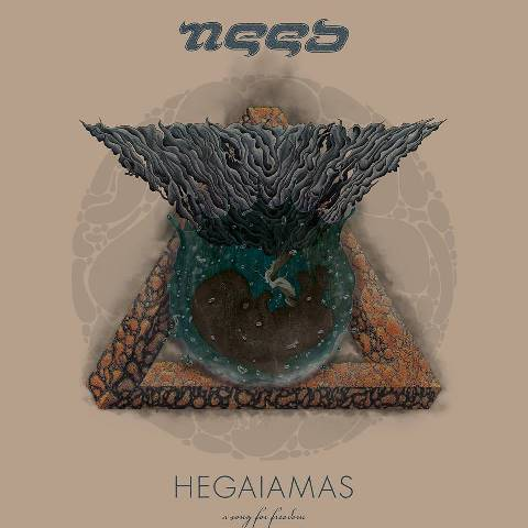 NEED - HEGAIAMAS A SONG FOR FREEDOM album artwork, NEED - HEGAIAMAS A SONG FOR FREEDOM cover artwork, NEED - HEGAIAMAS A SONG FOR FREEDOM album cover, NEED - HEGAIAMAS A SONG FOR FREEDOM cd cover