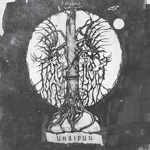 Forgjord - Uhripuu album artwork, Forgjord - Uhripuu album cover, Forgjord - Uhripuu cover artwork, Forgjord - Uhripuu cd cover