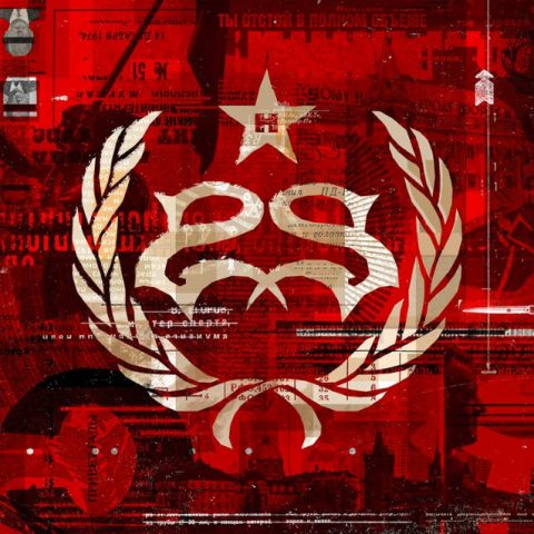Stone Sour - Hydrograd album artwork, Stone Sour - Hydrograd album cover, Stone Sour - Hydrograd cover artwork, Stone Sour - Hydrograd cd cover