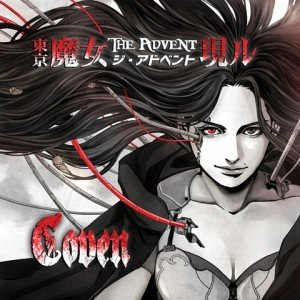 Coven-the-advent-album-artwork