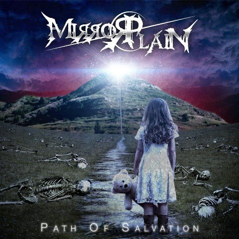 mirrorplain-path-of-salvation-album-artwork