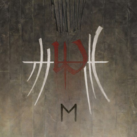 enslaved-e-album-artwork