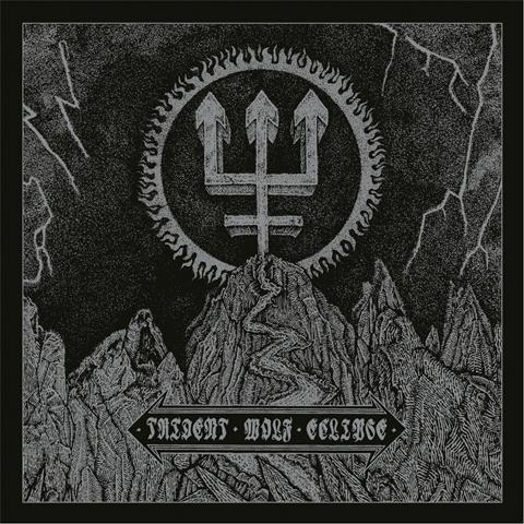 watain-trident-wolf-eclipse-album-artwork