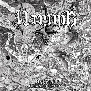 hammr-unholy-destruction-album-artwork