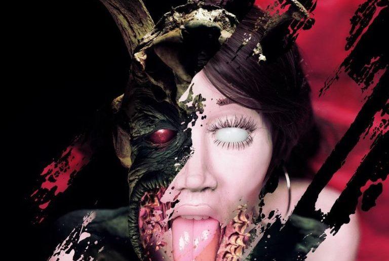 betzefer-Entertain-Your-Force-Of-Habit-album-cover
