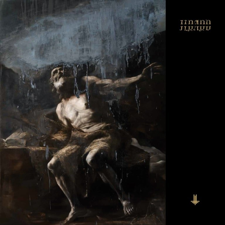Behemoth-I-Loved-You-At-Your-Darkest-album-cover