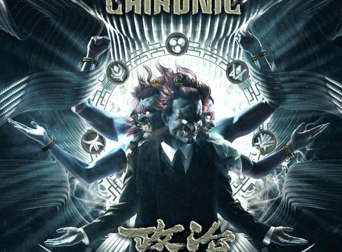 Chthonic-Battlefields-Of-Asura-album-cover