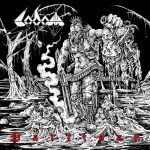 Sodom – Partisan EP