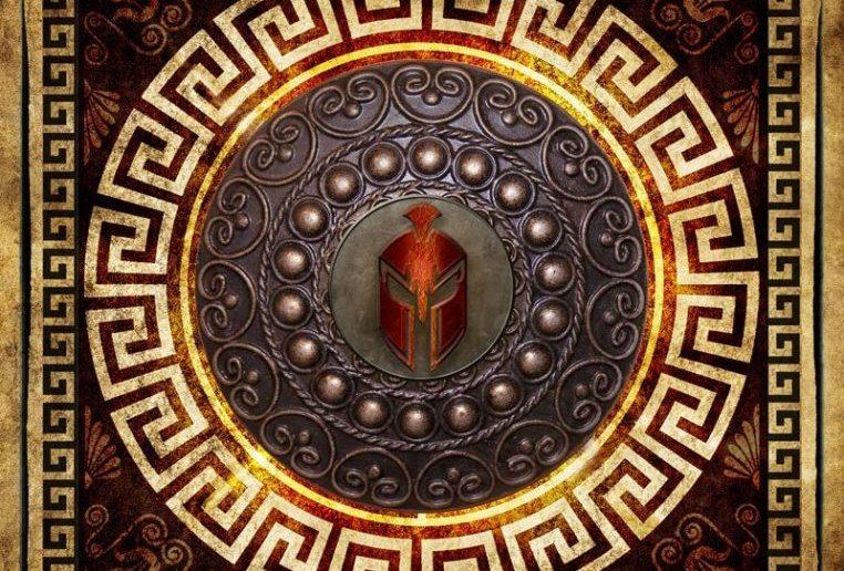 arrayan-path-archegoi-album-cover
