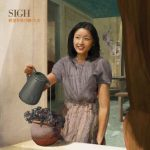 SIGH – Heir To Despair