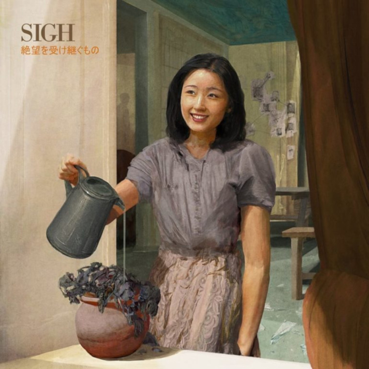 sigh-heir-to-despair-album-cover
