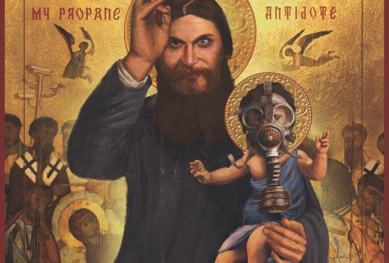 My-propane-Antidote-album-cover