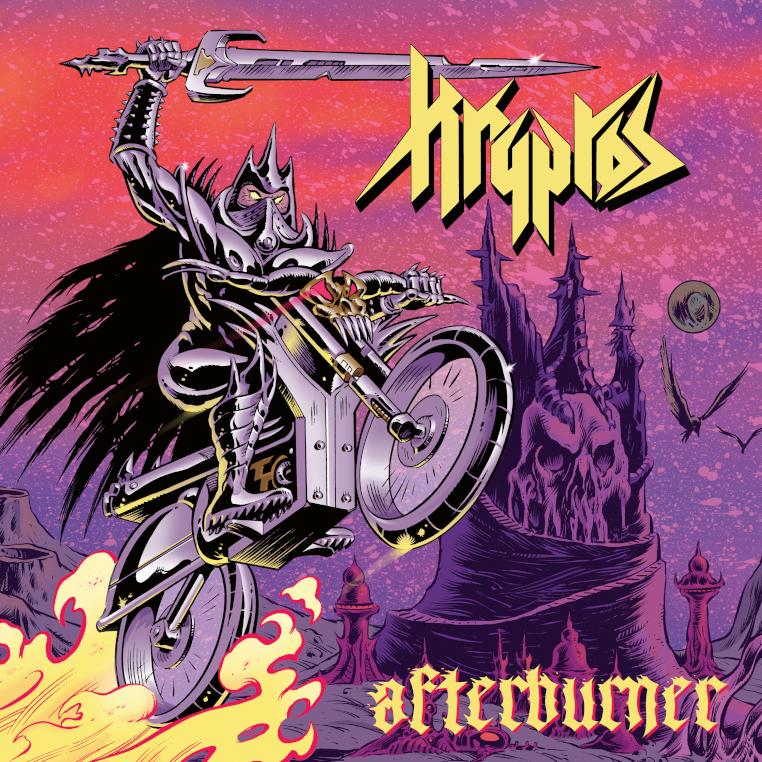 Kryptos-Afterburner-cover-artwork