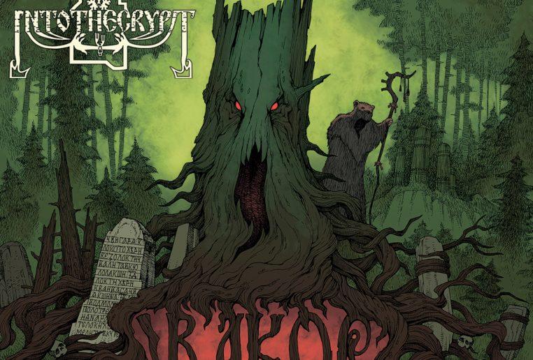 Intothecrypt-Vakor-cover-artwork