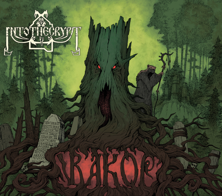 Intothecrypt-Vakor-cover-artwork