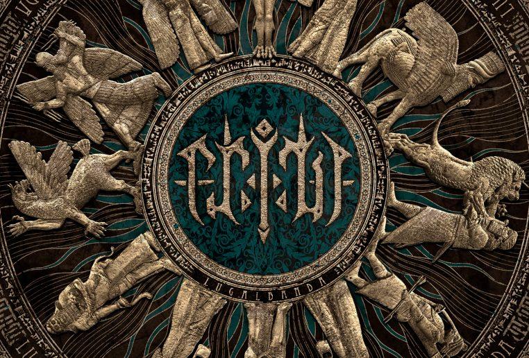 Eridu-Lugalbanda-cover-artwork