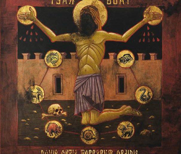 Year-Of-The-Goat-Novis-Orbis-Terrarum-cover-artwork