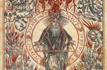 negator-Vnitas-Pvritas-Existentia-cover-artwork