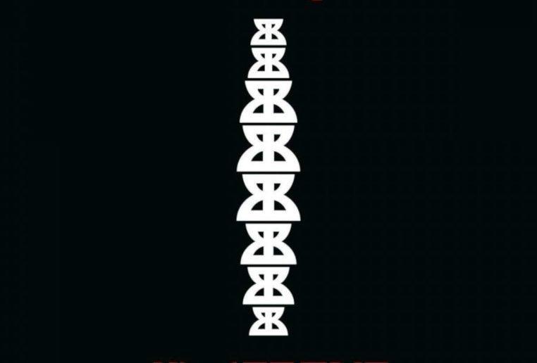 Status-Quo-Backbone-cover-artwork