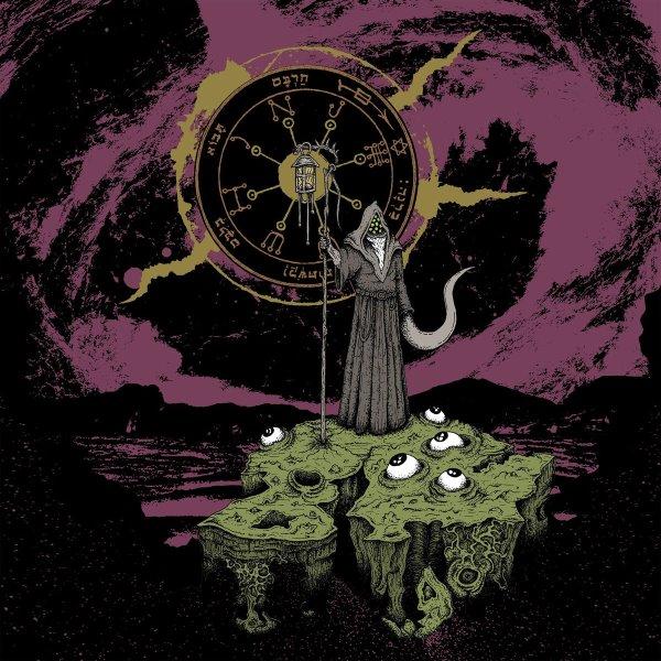 grotto-lantern-of-gius-album-cover