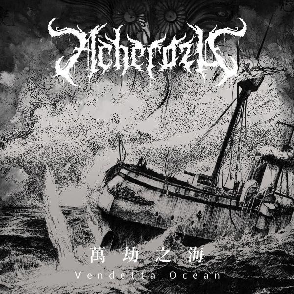 Acherozu - Vendetta Ocean album cover
