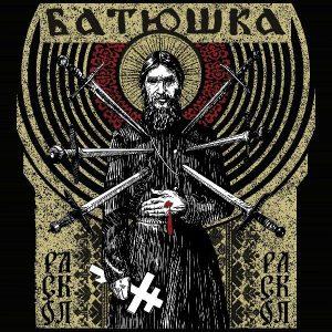 batushka - Raskol - album cover