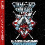 Diamond Chazer – Chasing Diamonds