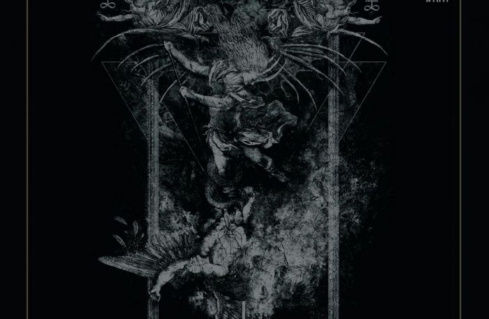 serpents oath - Nihil - album cover